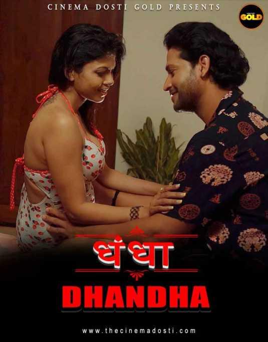 18+ Dhandha 2021 GoldFlix Originals Hindi Short Film 720p HDRip 150MB x264 AAC
