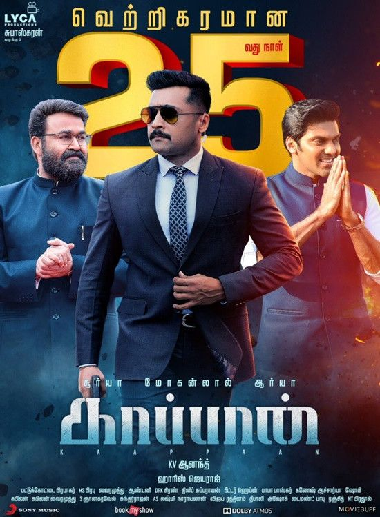 Kaappaan 2019 Hindi ORG Dual Audio 800MB UNCUT HDRip 720p HEVC x265