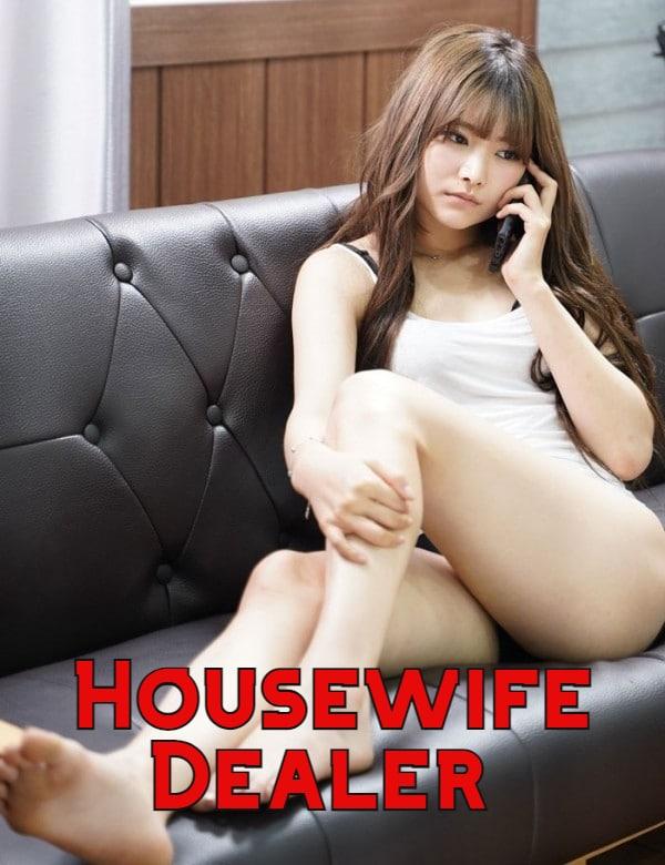 HouseWife Dealer 2021 Korean Movie 720p | 480p WEB-DL x264