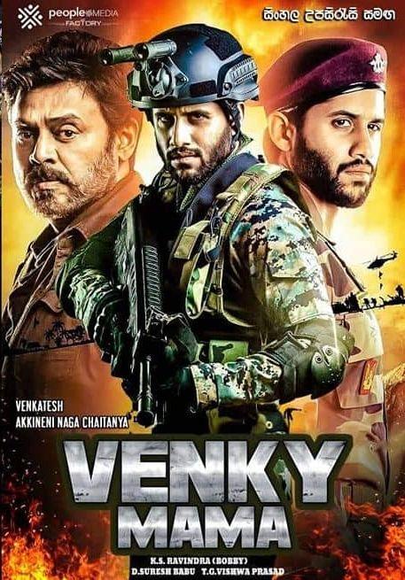 Venky Mama 2021 Hindi Dubbed UNCUT WEB-DL AAC 400MB Download