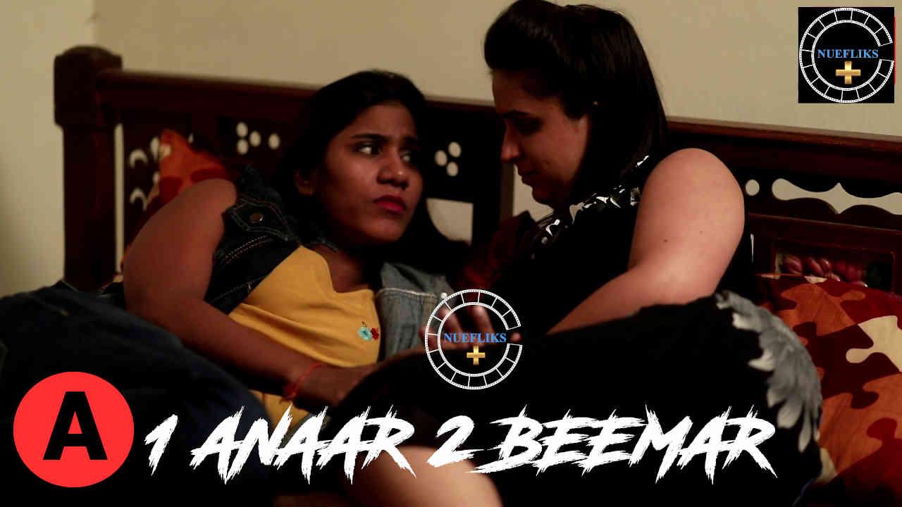 1 Anaar 2 Beemar 2021 Nuefliks Short Film 720p | 480p HDRip x264