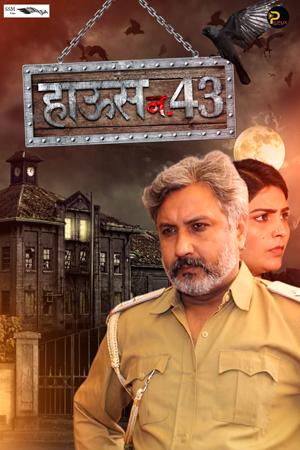 House No. 43 2021 PiliFlix Hindi Short Film 720p HDRip 150MB Download