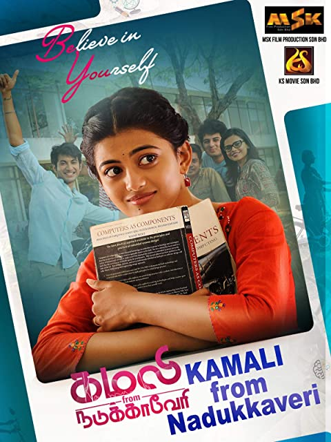 Kamali from Nadukkaveri 2021 Tamil 480p | 720p HDRip  405MB | 1.4GB Download