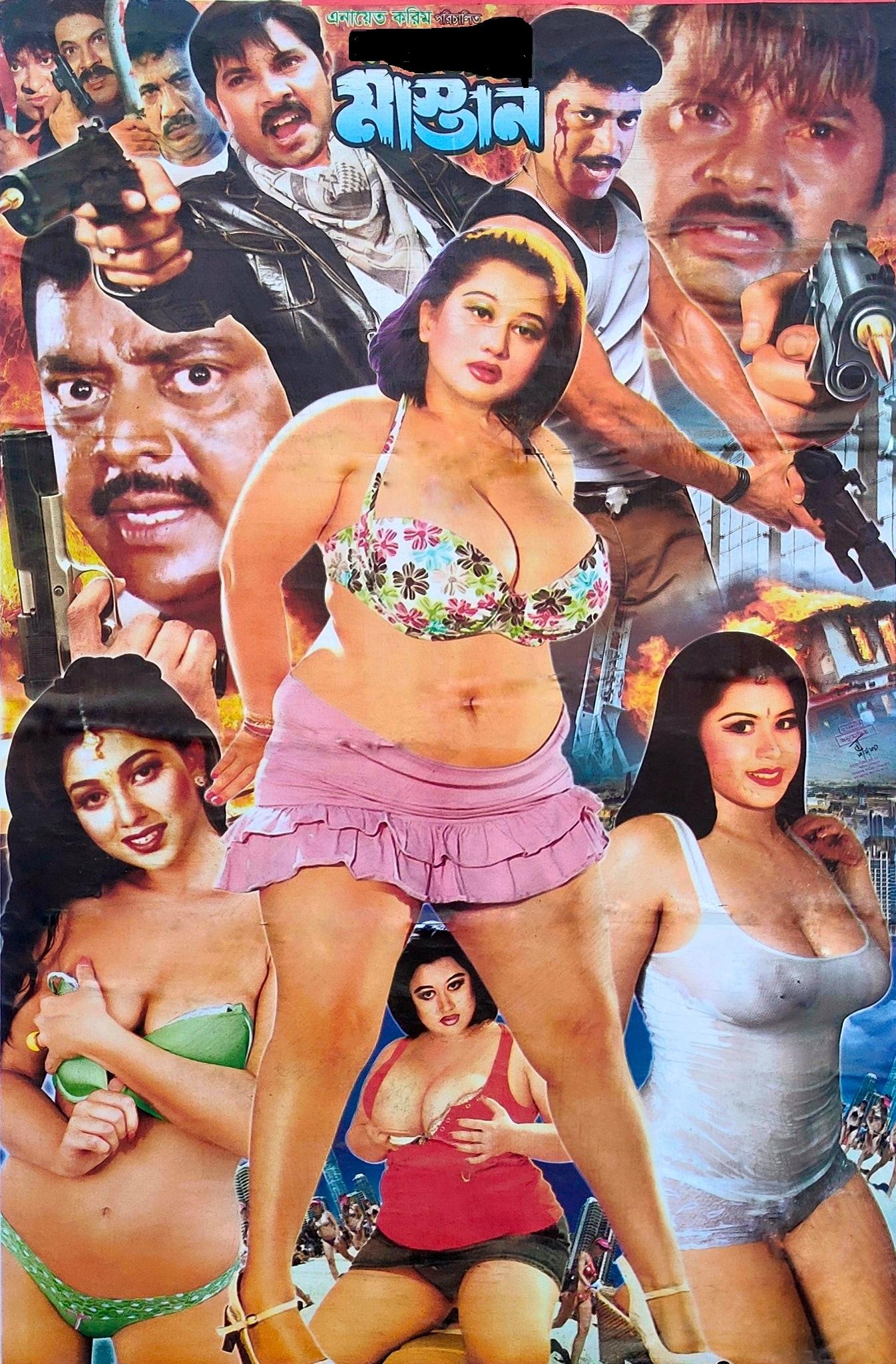 Mastan 2021 Bangla Hot Movie 720p HDRip 1GB x264 AAC