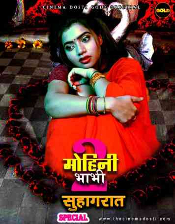 18+ Mohini Bhabhi 2 (Suhagraate Special) 2021 CinemaDosti Originals Hindi Short Film 720p HDRip 150MB Download