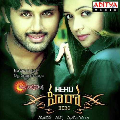 Ladenge Hum Marte Dum Tak (Hero) 2021 Hindi Dubbed 720p HDRip 700MB Download