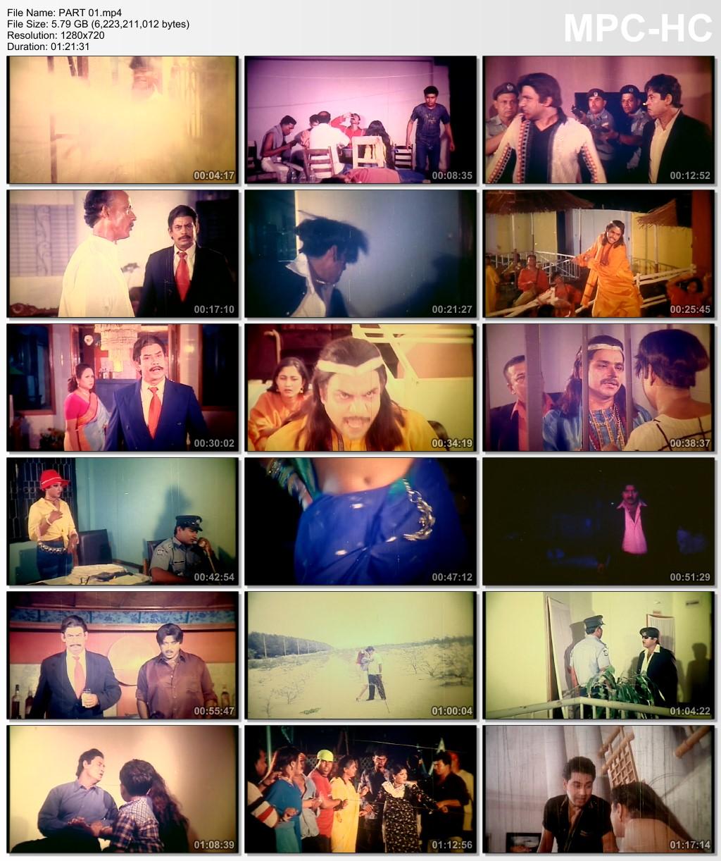 Beiman Nagor 2021 Bangla Hot Movie 720p HDRip 1.1GB x264