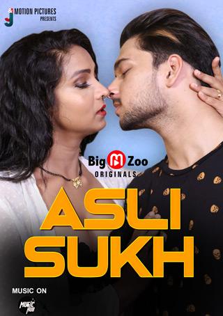 Asli Sukh Sautela Baap 2021 S01 Hindi Complete BigMovieZoo Web Series 720p HDRip 172MB Download