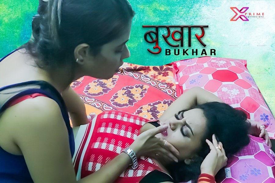 Bukhar 2021 XPrime Uncut Short Film 720p HDRip 190MB x264