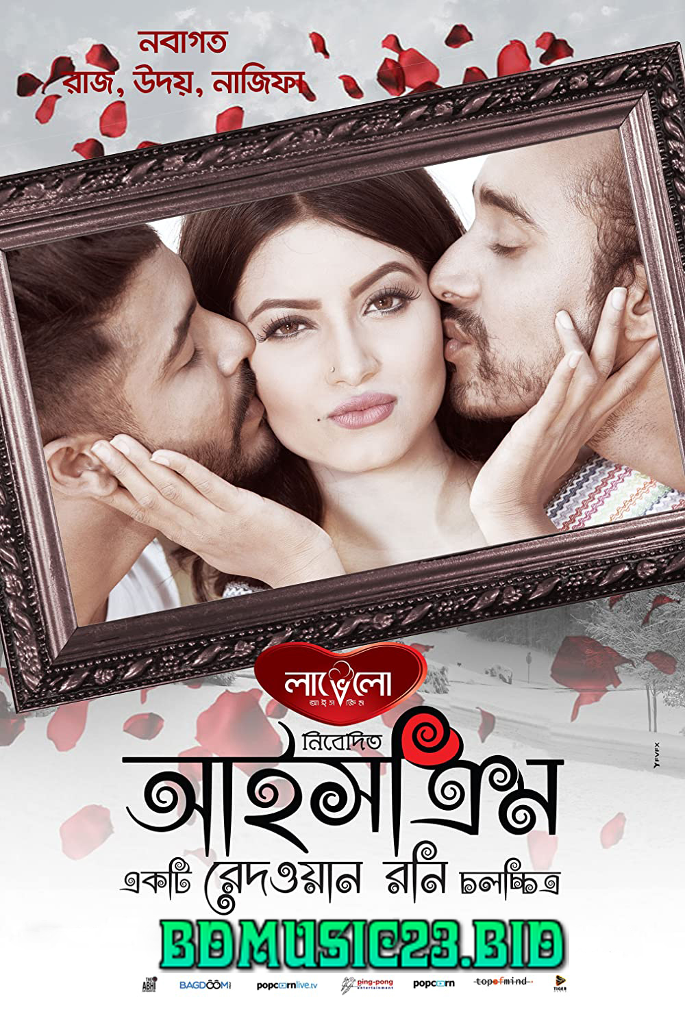 IceCream (2016) Bangla Full Movie ORG HDRip 300MB Download