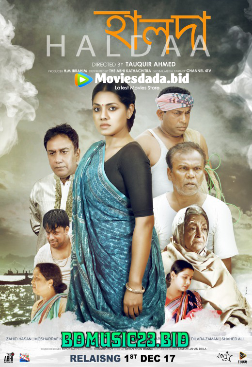 Haldaa (2017) Bangla Full Movie ORG HDRip 350MB Download