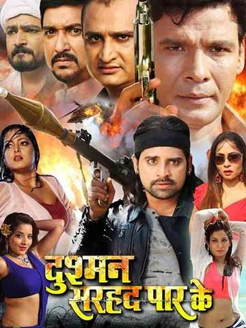 Dushman Sarhad Paar Ke 2021 Bhojpuri 450MB HDRip Download