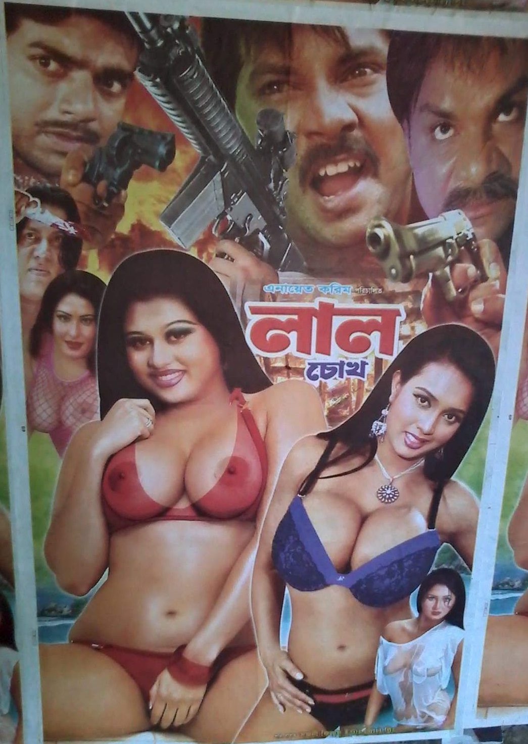Lal Chokh 2021 Bangla Hot Movie 720p HDRip 1.3GB x264 AAC