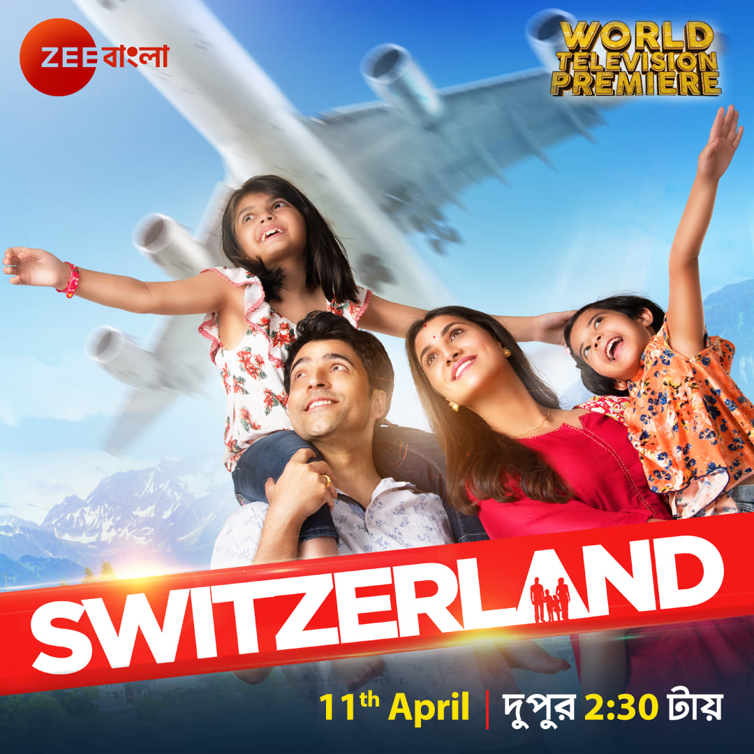 Switzerland 2021 Bengali Full Movie 720p HDTVRip 1GB x264 MKV *Exclusive*