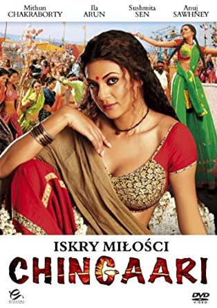 Chingaari 2006 Hindi 500MB AMZN HDRip 480p ESubs Free Download