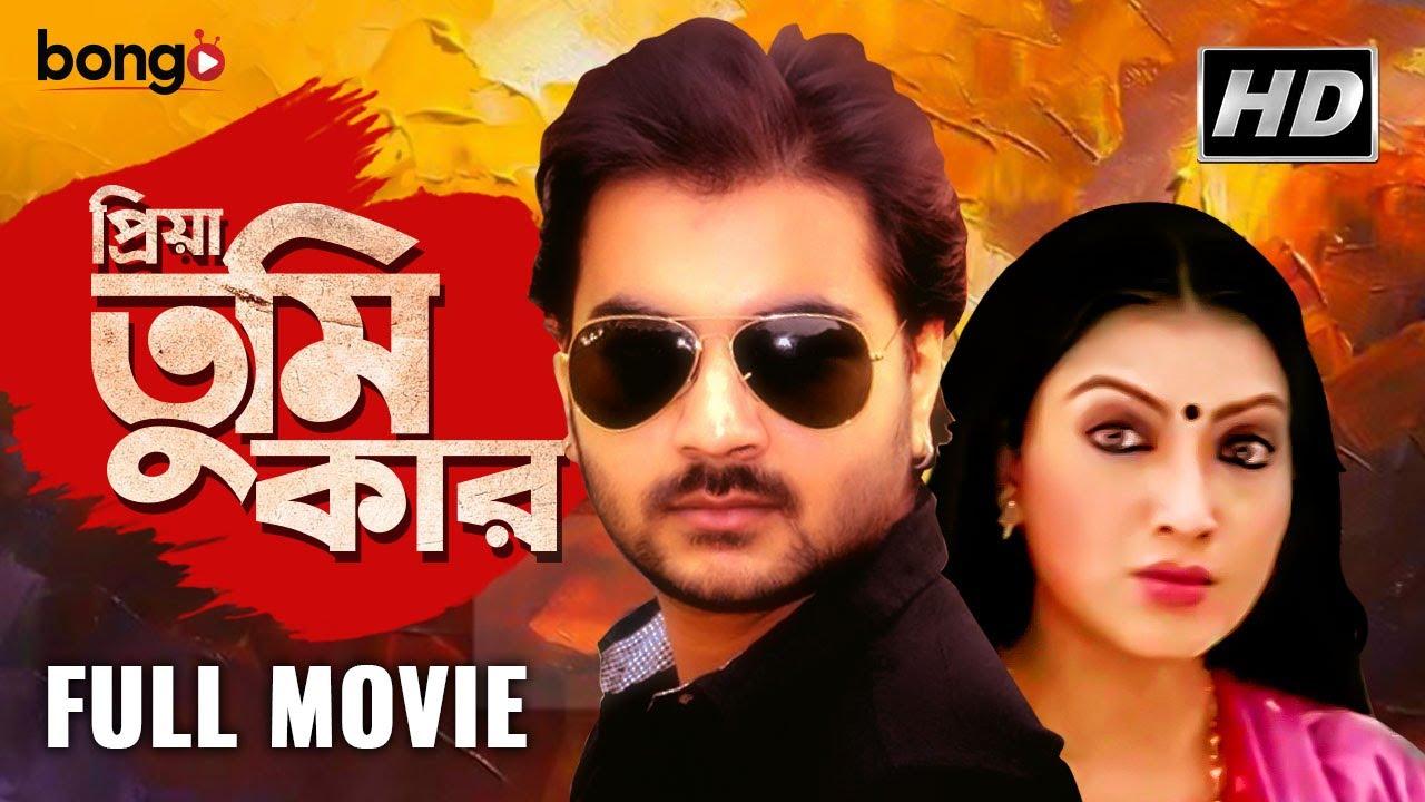 Priya Tumi Kar 2021 Bengali Romantic Movie 720p HDRip 850MB x264 AAC