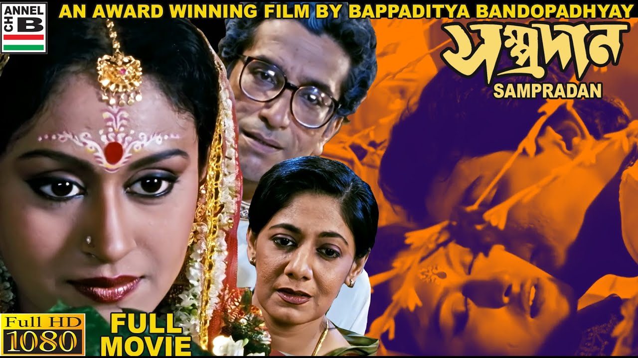 Sampradan 2021 Bengali Full Movie 720p HDRip 900MB x264 AAC
