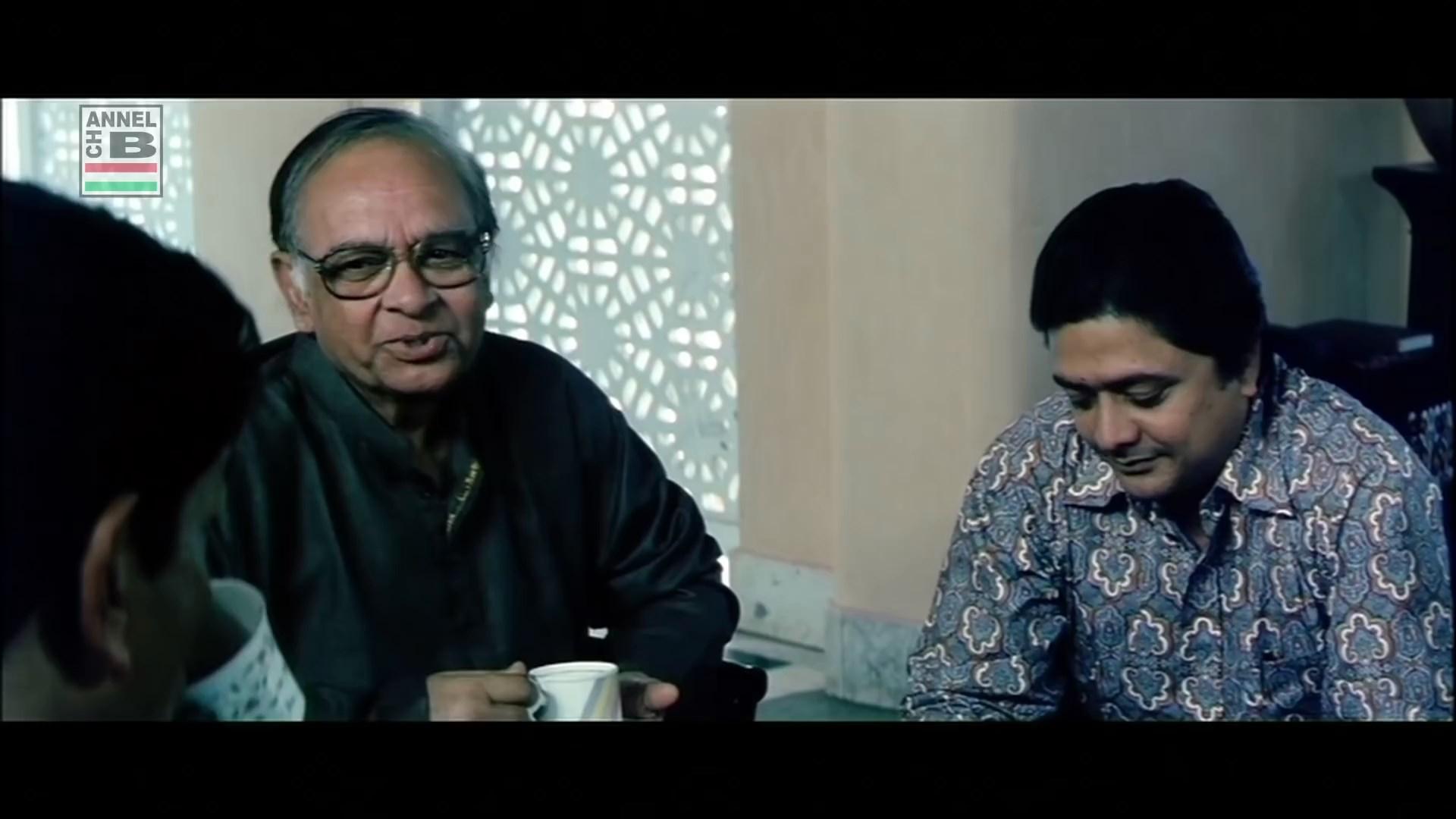 Tintorettor Jishu 2020 Bengali 1080p WebDL.mp4 snapshot 00.21.10.000