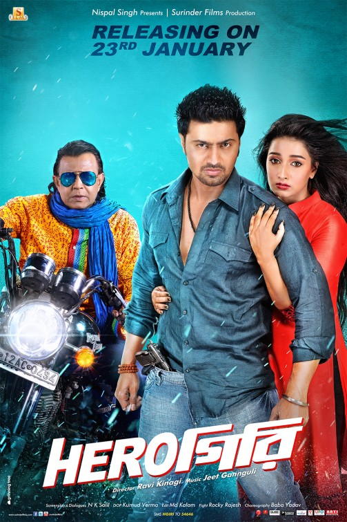 Herogiri 2021 Bengali Full Movie 720p Amzn HDRip ESubs 800MB x264 AAC