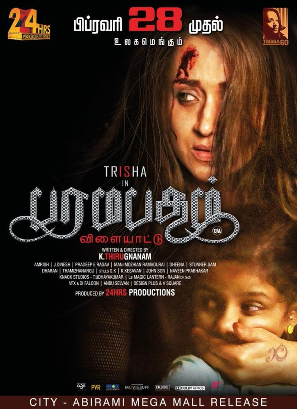 Paramapadham Vilayattu 2021 Tamil 400MB HDRip ESub Download