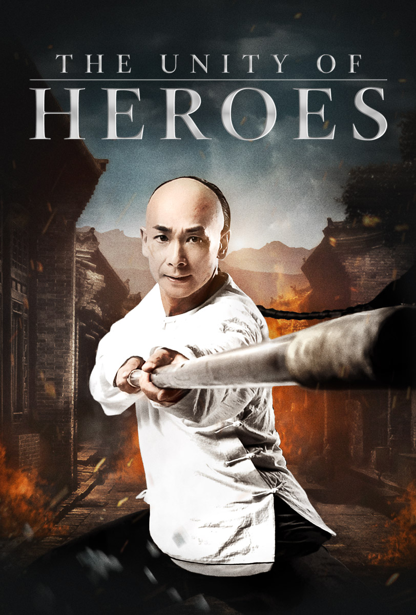 The Unity of Heroes 2018 Hindi Dual Audio 720p BluRay ESubs 1.11GB Download