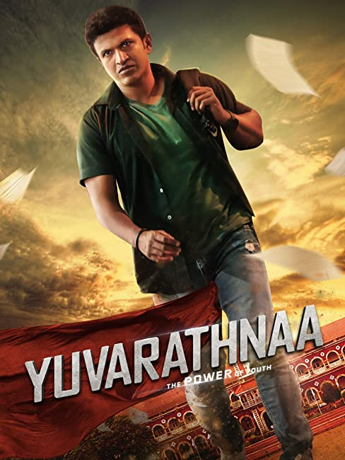 Yuvarathnaa (2021) Hindi Dubbed (Org Vers) HDRip 400MB Download