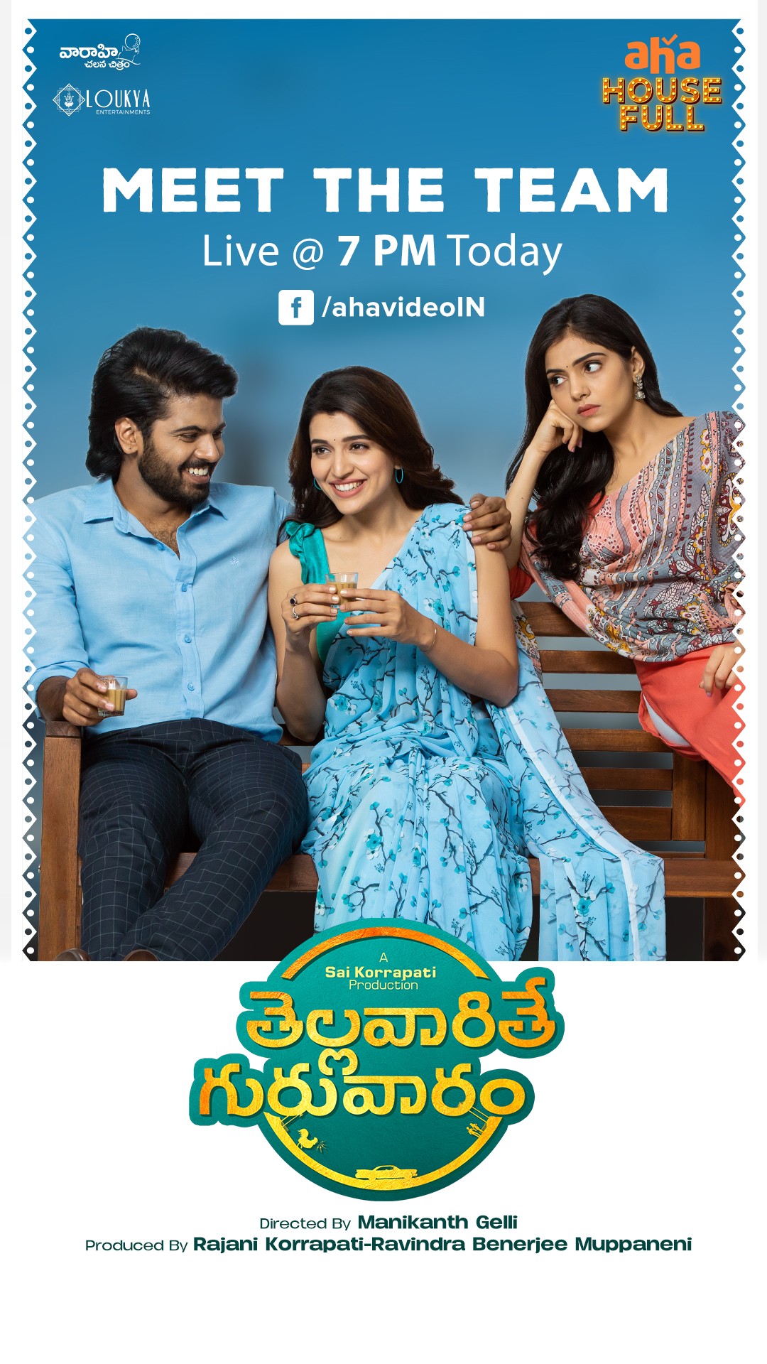 Thellavarithe Guruvaram 2021 Telugu 400MB HDRip ESub Download
