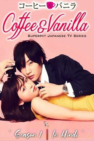 Coffee And Vanilla 2019 S01 Complete MX Series Hindi Dubbed Series 750MB HDRip