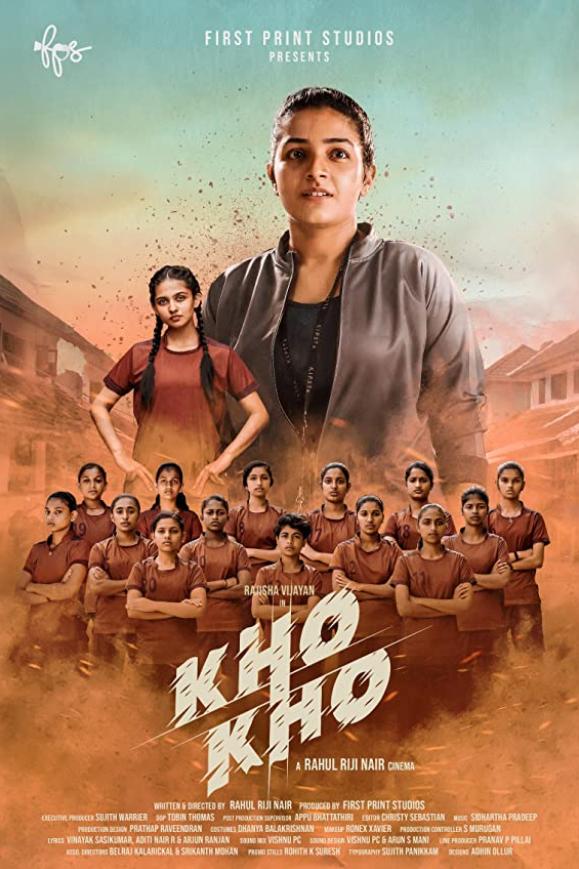 Kho Kho 2021 Malayalam 400MB HQ PreDVDRip ESub Download