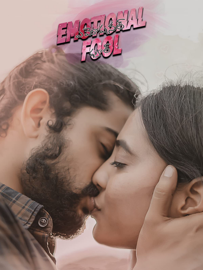 Emotional Fool 2021 Telugu Movie 720p HDRip 400MB Download