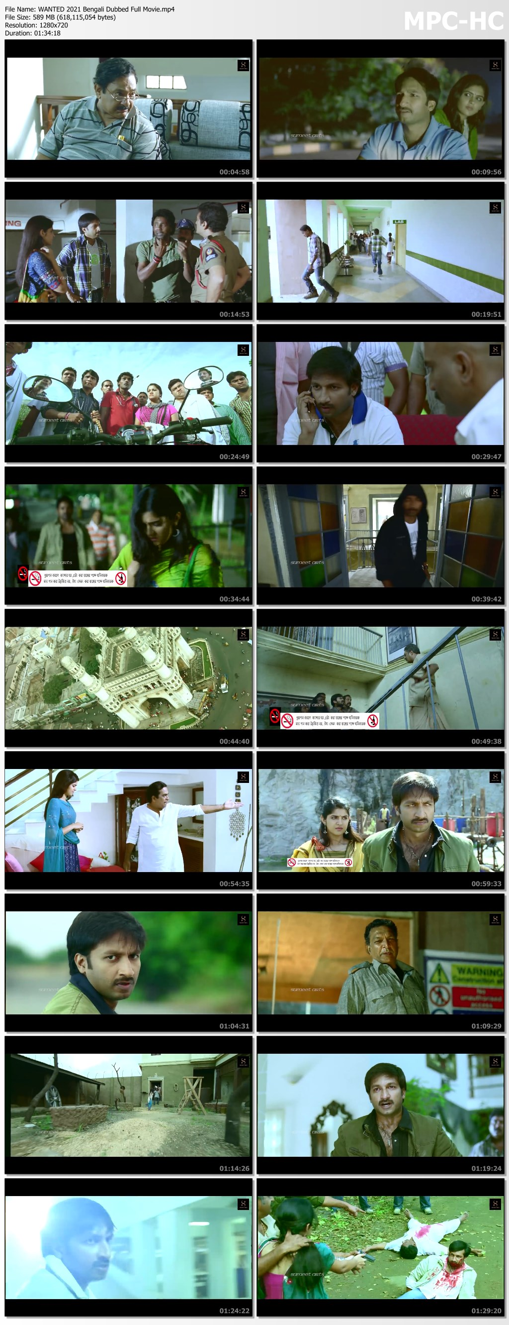 WANTED 2021 Bengali Dubbed Full Movie.mp4 thumbs