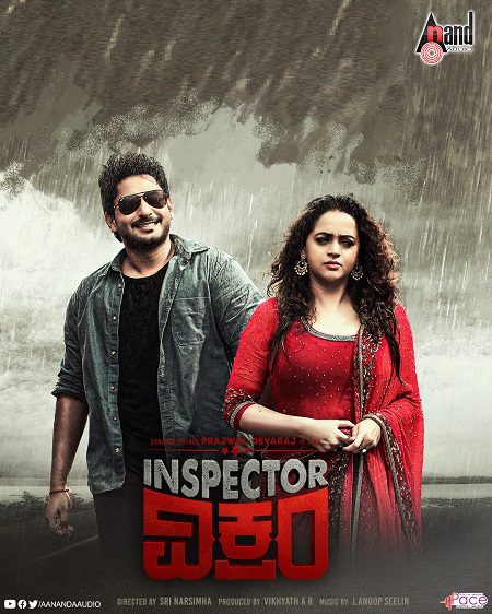 Inspector Vikram 2021 ORG Hindi Dubbed 495MB HDRip Download