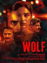 Wolf (2021) HDRip Malayalam Full Movie Free Download