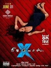 X Videos (2018) HDRip Tamil Full Movie Free Download
