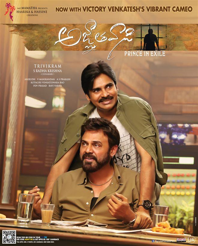 Maraivaasi (Agnyaathavaasi) 2021 Hindi Dubbed 720p HDRip x264 AAC 1.4GB Download