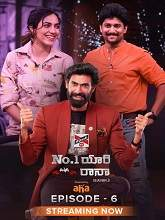 No.1 Yaari with Rana (2021) HDRip Season 3 Episode 06 Free Download
