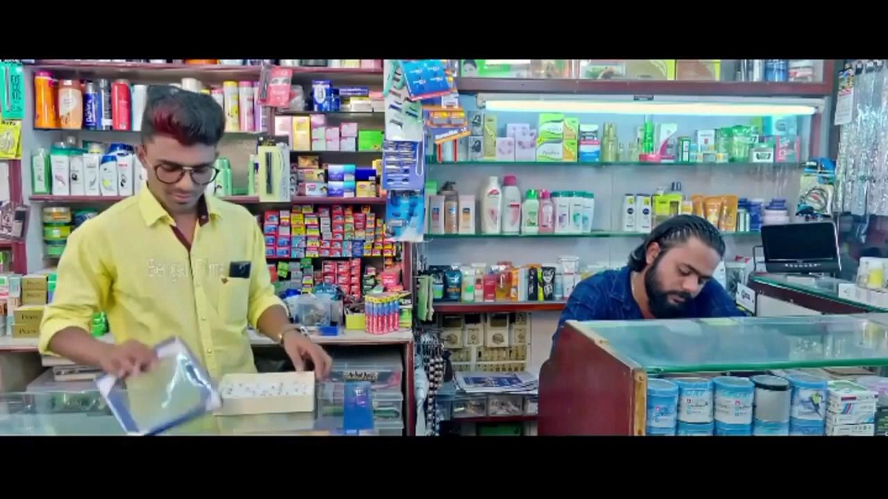 Therottam (2021) Bangla Dubbed Full Movie 720p HDRip.mp4 snapshot 00.09.33.440