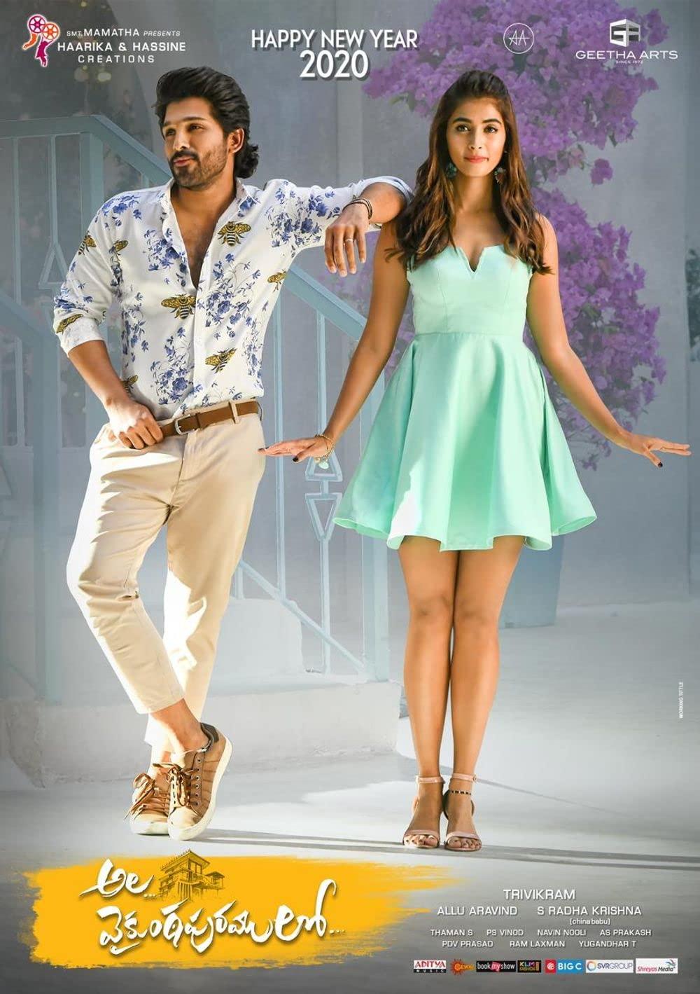 Ala Vaikunthapurramuloo (2021) Hindi Dubbed Full Movie 480p, 720p, 1080p Download & Watch Online