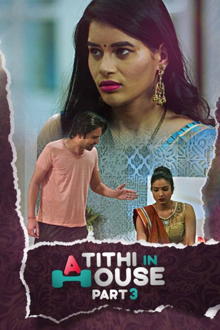Atithi In House Part 3 2021 KooKu Originals Hindi Short Film 720p HDRip 100MB Download