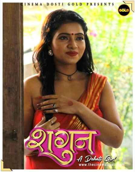 18+ Shagun 2021 Cinema Dosti Gold Originals Hindi Short Film 720p HDRip 190MB x264 AAC