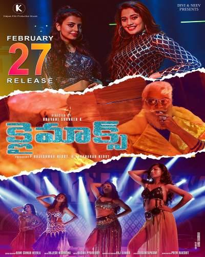 Climax 2021 Telugu 720p HDRip 800MB Download