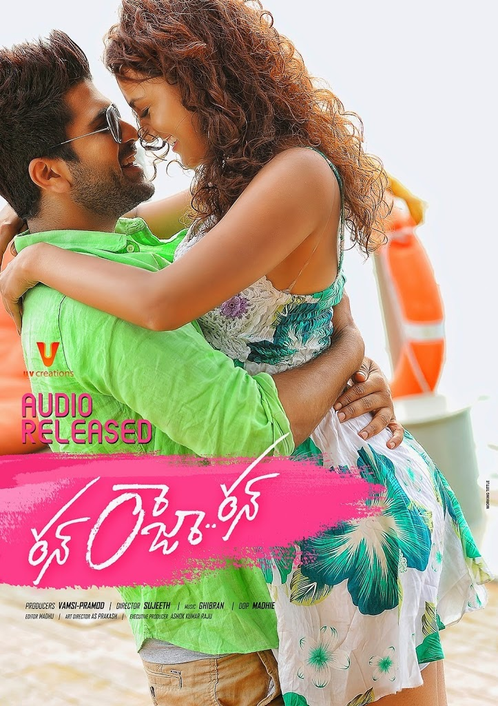 Run Raja Run 2021 Hindi Dubbed 350MB HDRip 480p Free Download