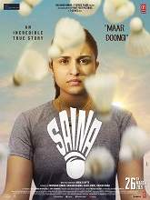 Saina (2021) HDRip Hindi Full Movie Free Download