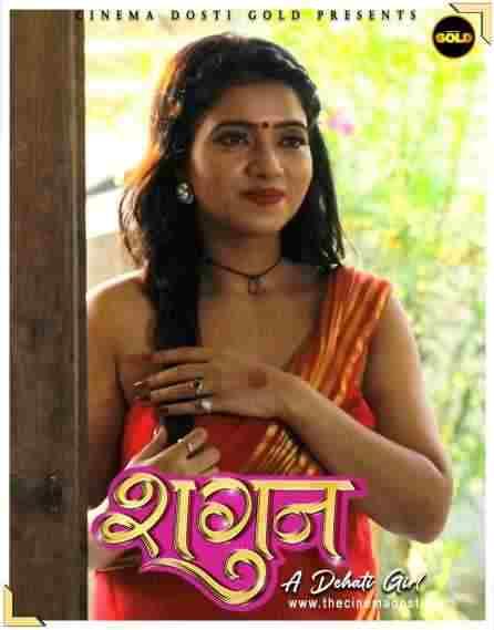 Shagun (2021) Hindi Short Film Free Download