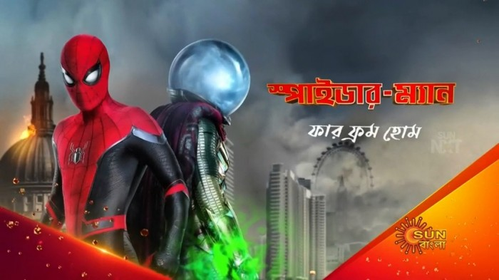 Spider-man Far From Home (2021) Bangla Dubbed Movie 480p 424MB Download