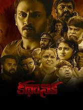 Kadhanika (2021) DVDScr Telugu Full Movie Free Download