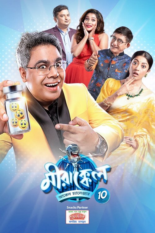 Mirakkel Akkel Challenger 10 (Bangla) -Ep 28 (9th May 2021) 720p | 240p HDRip Download