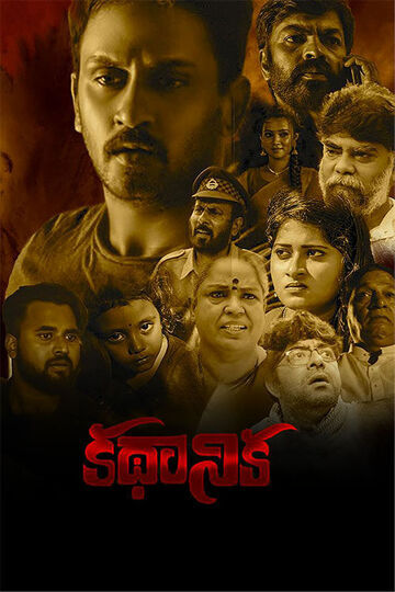 Kadhanika 2021 Telugu HQ PreDVDRip 400MB Download