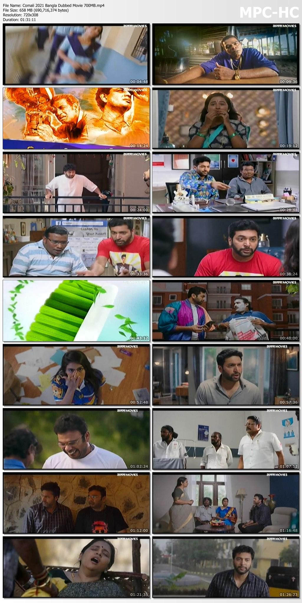 Comali 2021 Bangla Dubbed Movie 700MB.mp4 thumbs