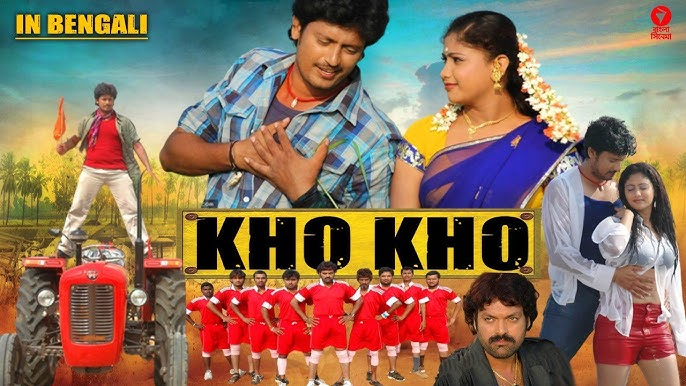 Kho Kho 2021 Bangla Dubbed Movie 720p HDRip 600MB x264 AAC
